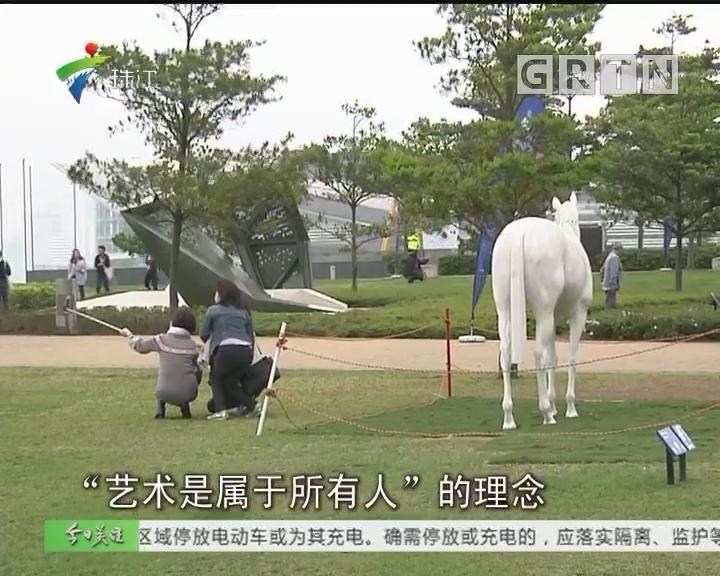 艺游维港 公共空间尽览名家雕塑