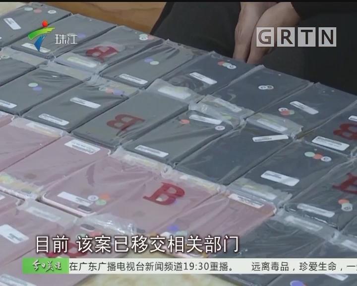 深圳:男子裤腰带绑34部手机企图走私入境
