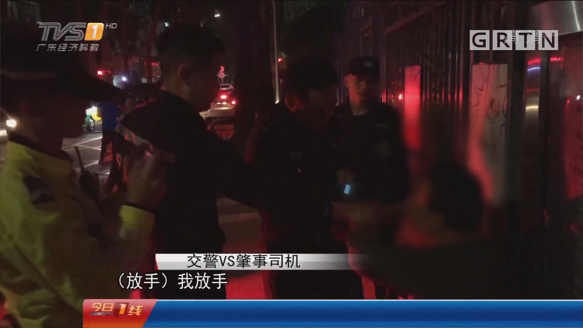 深圳宝安:警方抓获交通肇事逃逸司机