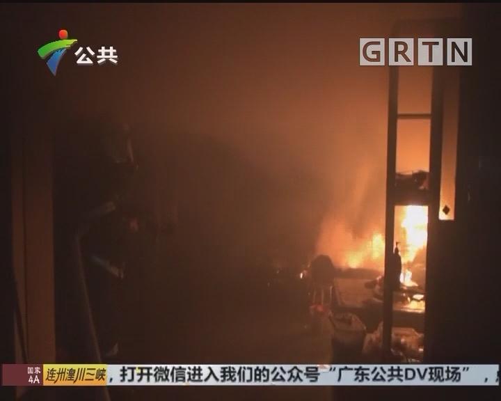 中山:消防夜进起火民居 解救被困人员