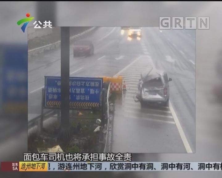 面包车随意变道 任性驾驶闯祸