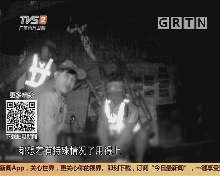 广州增城:男子街边垂危 辅警利用知识紧急抢救