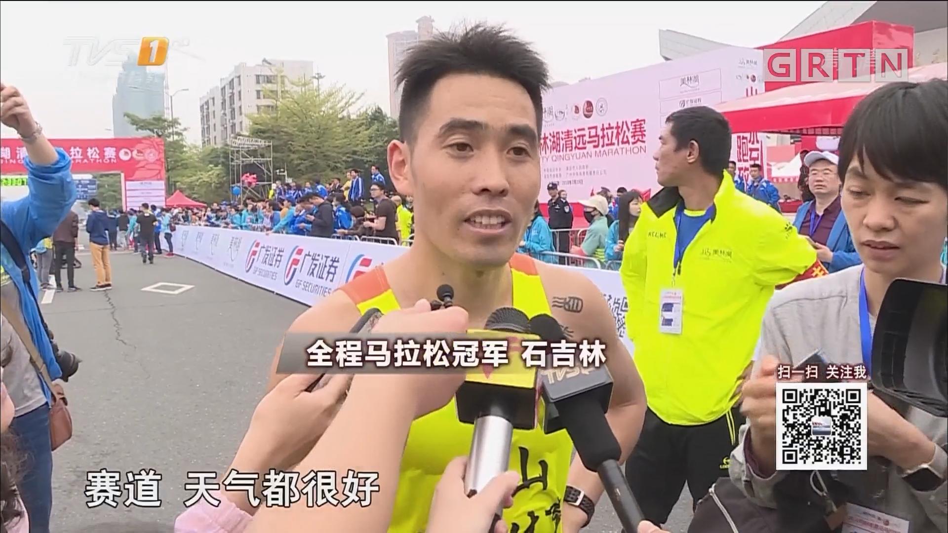 第四届清远马拉松今天开跑