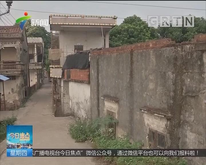 广州旧城改造:2018年首批名单出炉 17条村全面改造