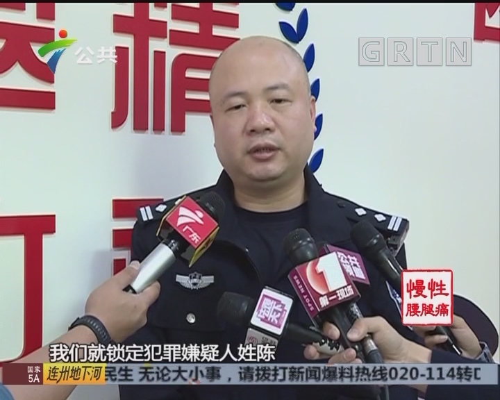 深圳:男子抢夺手机后逃跑 警方四天内侦破