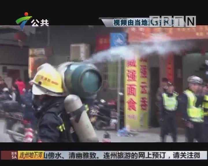 """肇庆:煤气瓶泄漏 消防战士负""""危""""冲百米排险"""
