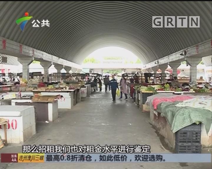 韶关:店铺要竞拍 原租户担心租金大涨