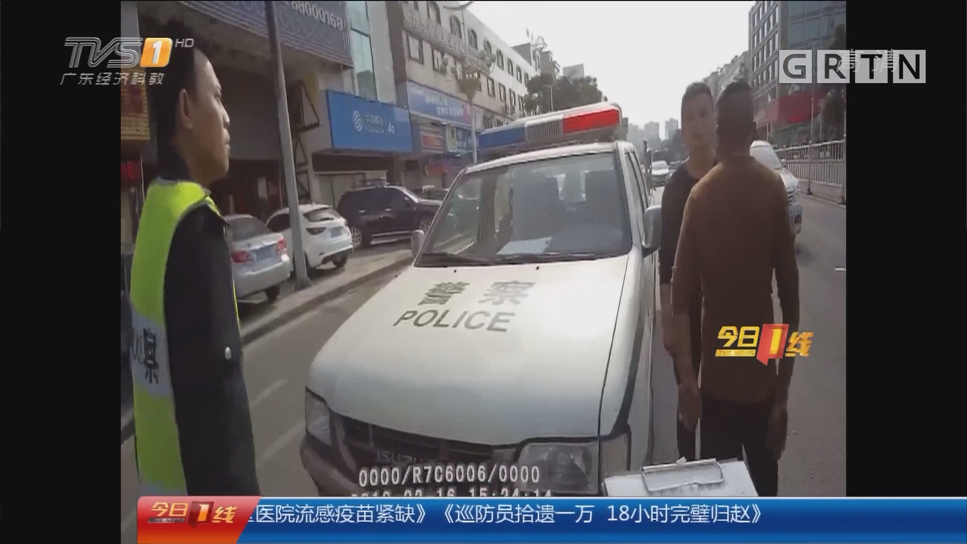 """东莞桥头:的士撞的士 的哥醉驾被""""请""""入班房"""
