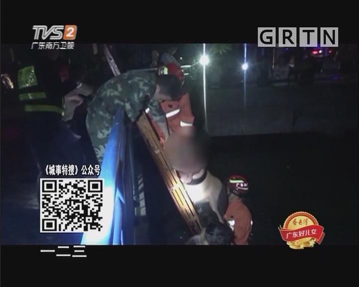重量级女子酒后跳河 5壮汉协力救上岸