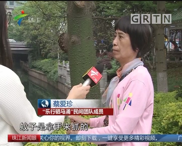 广州:驷马涌群众满意度98% 水质反弹压力大