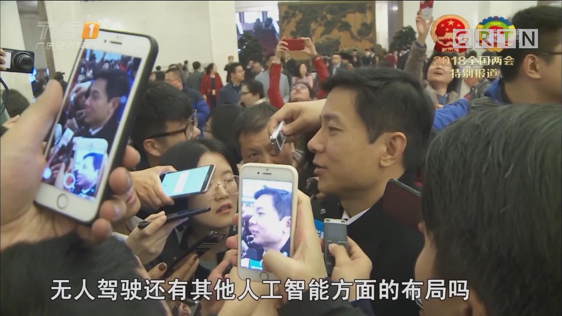 李彦宏委员:人工智能产业正不断迈向成熟