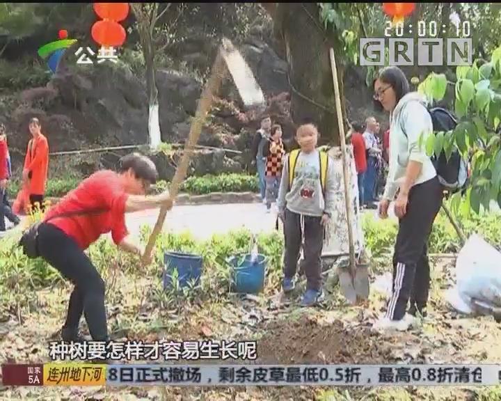 植树节:卢俊宇喊你一起为环境添绿