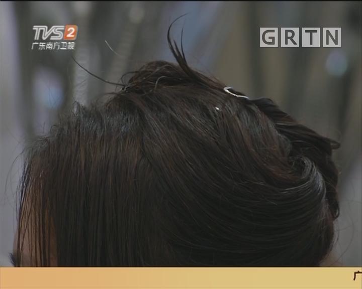 健康提醒:广州 肝硬化中晚期 病因竟是常年染发