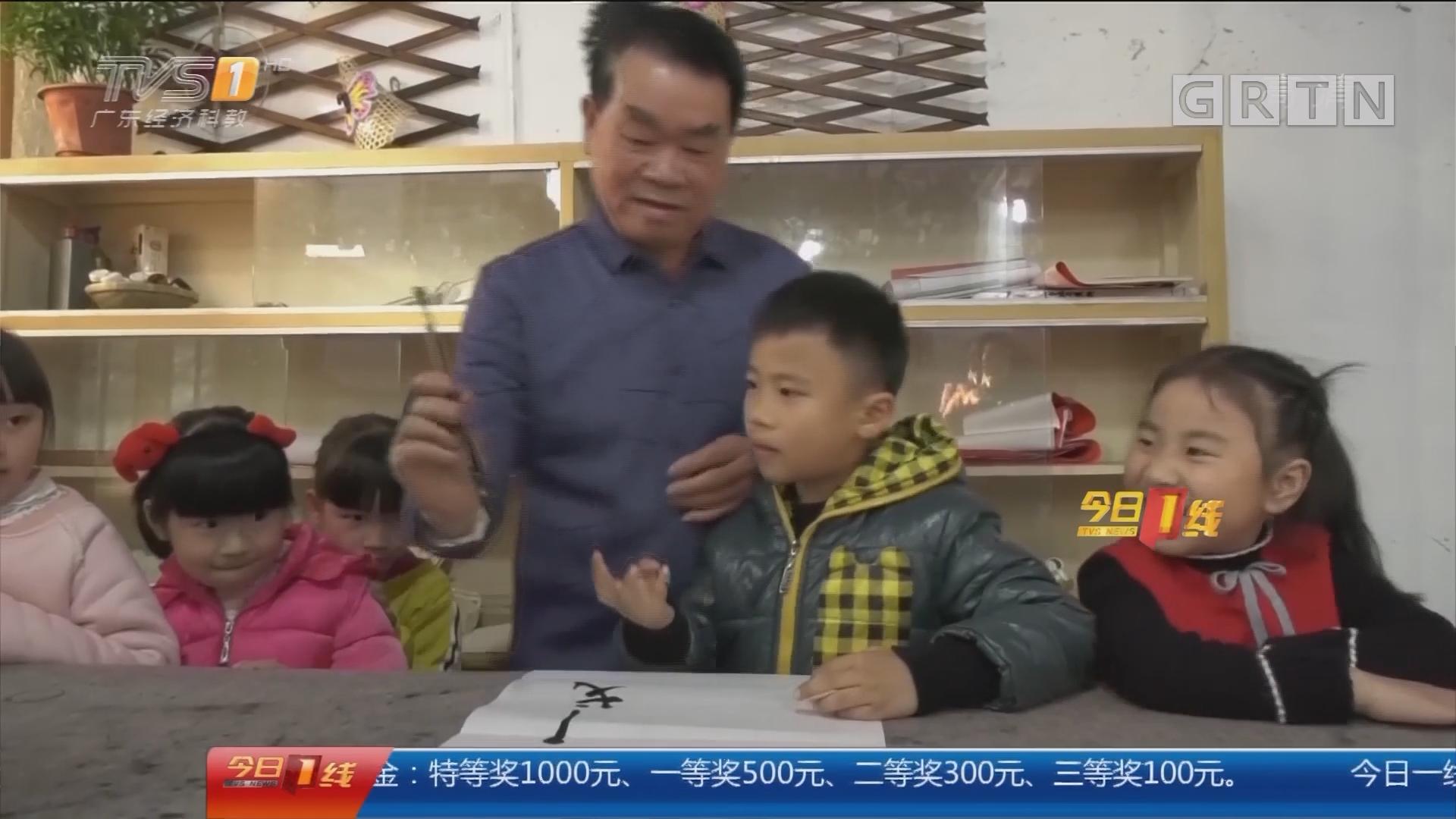 汕头澄海:乡村书院成了网红 传承文化开路先锋