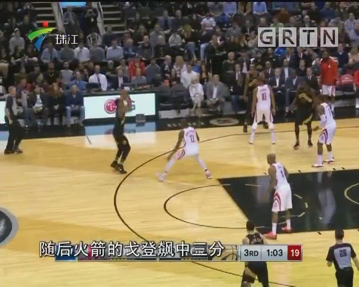 NBA:火箭17连胜被猛龙终结