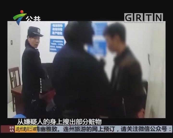 """新年入室""""抢红包"""" 盗窃团伙三天被抓"""