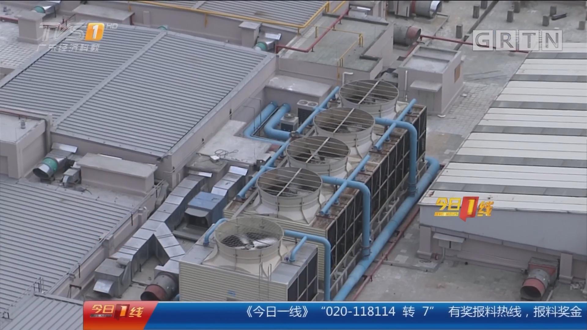 中山:商场风机噪音扰民 有关部门跟进协调