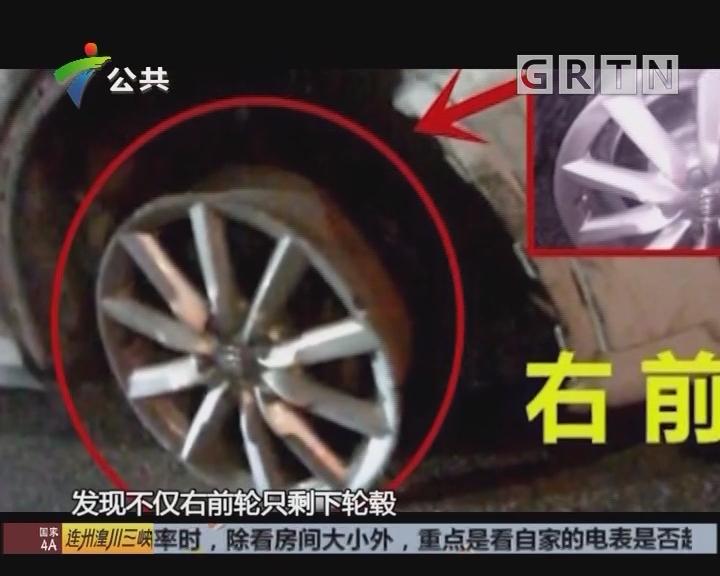深圳:小车开到只剩轮毂 司机谎称未饮酒