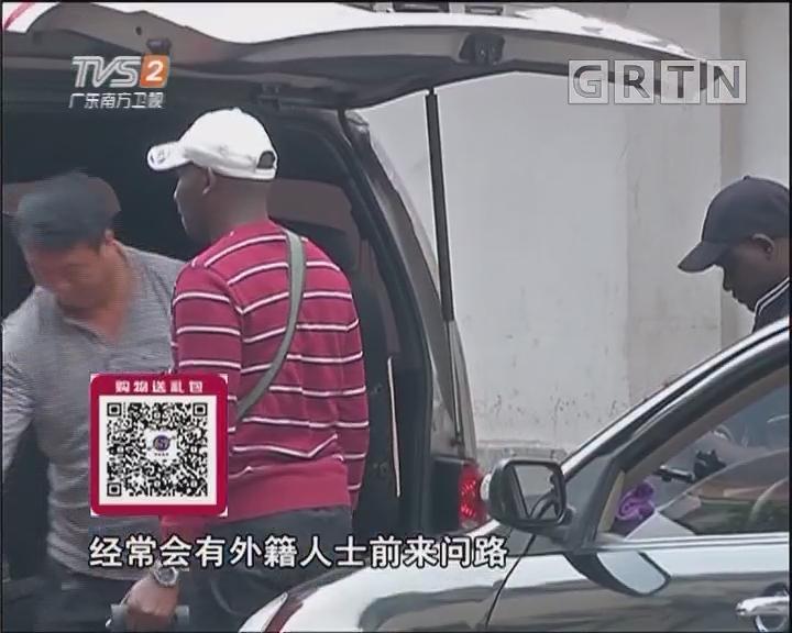"""外籍男子丢失护照 手机翻译""""辨认""""失主"""