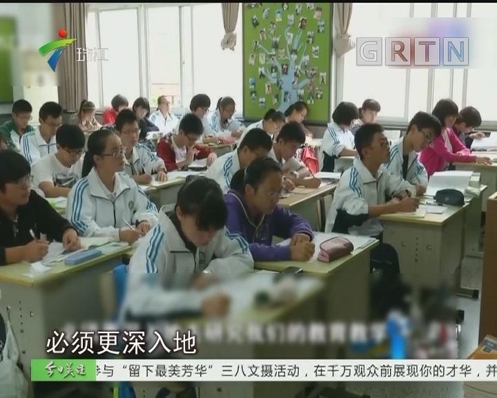 杭州:初中生作业10点前做不完可不做
