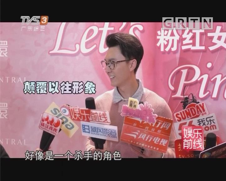 王浩信现身广州送粉丝福利 自爆会消失一段时间