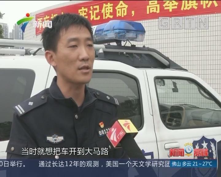 珠海:哥们聚会喝酒 酒驾相继被抓