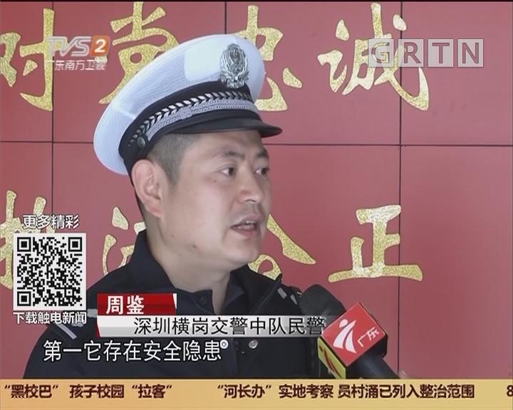 """深圳交警严查交通违法:""""黑校巴""""非法营运 被当场""""断正"""""""