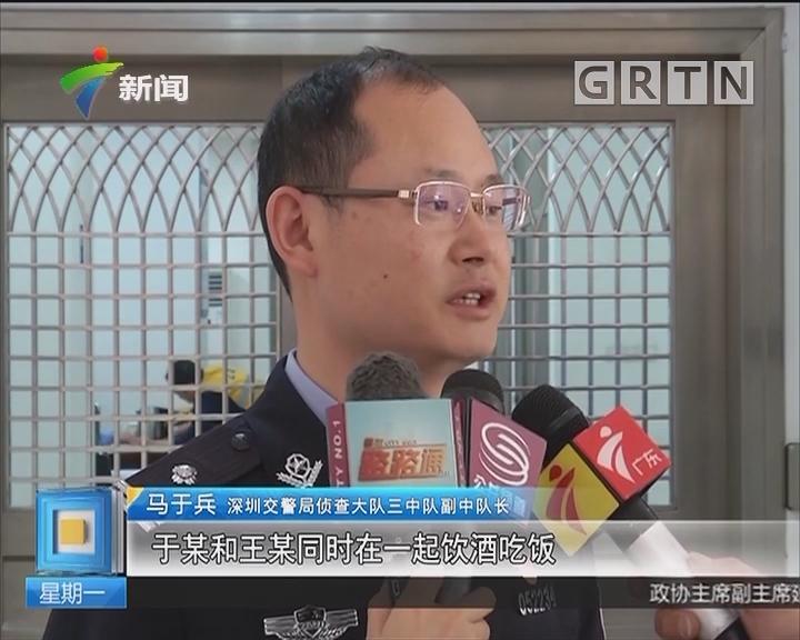 """深圳:男子醉驾被查 瞬间开始""""影帝""""表演"""