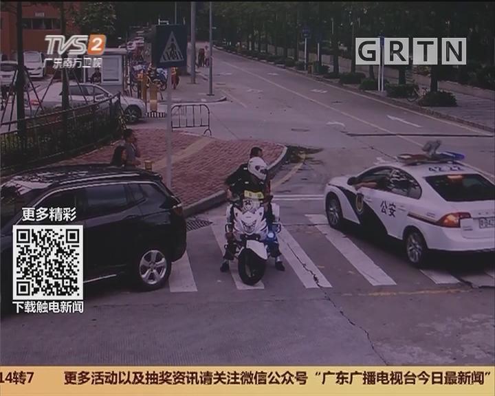 深圳:男童游走高速车流 民警温情助其归家