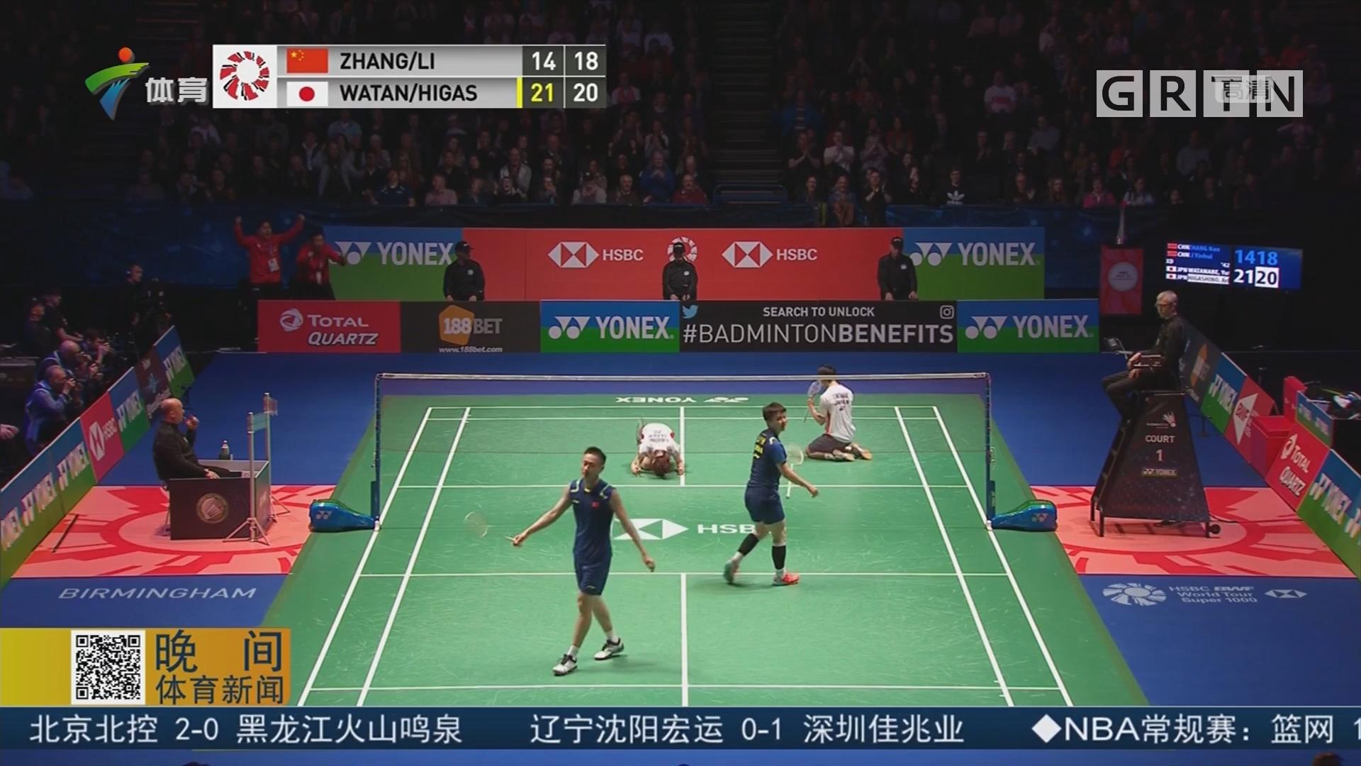 张楠、李茵晖不敌日本选手 止步四强
