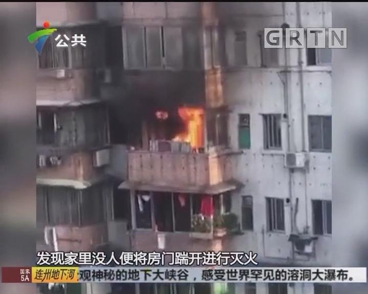 广州:街坊踹门进屋灭火 保住邻居一屋财产