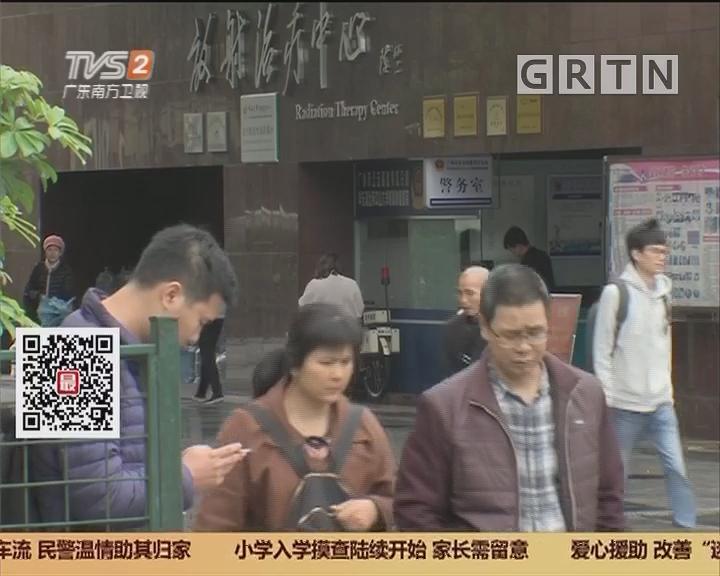 广州:司机患儿需输血 热心同行伸援手