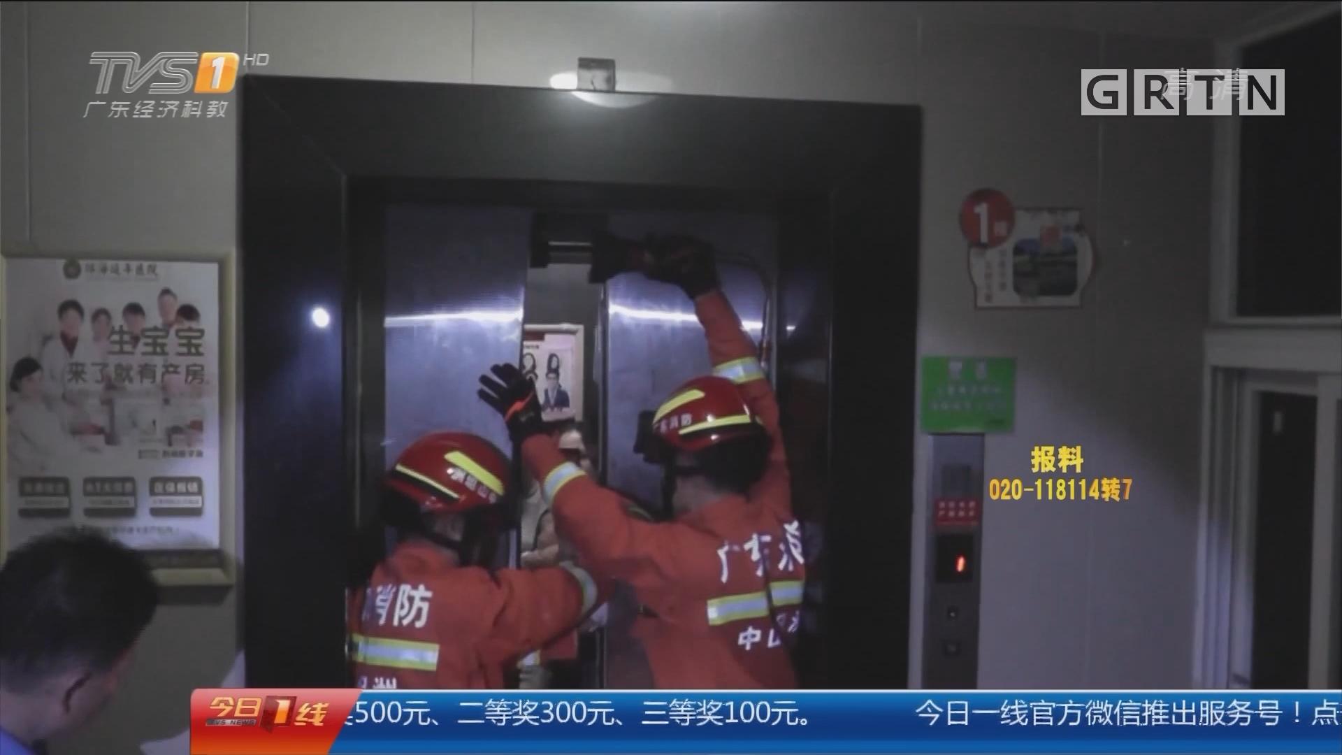 中山:12人被困电梯 消防员撑出通道