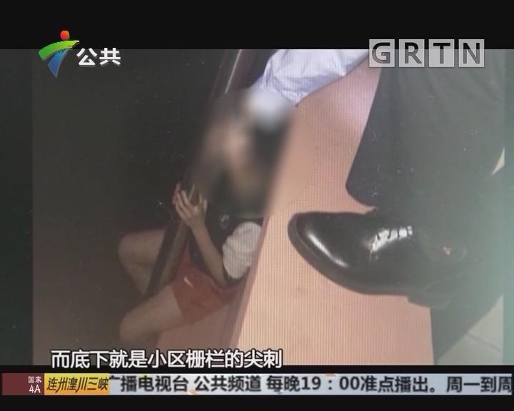 男童被困大楼外墙 见警察来大声呼救