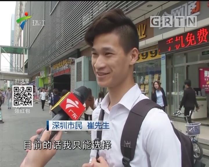 深圳:近八成租户表示年后房租上涨