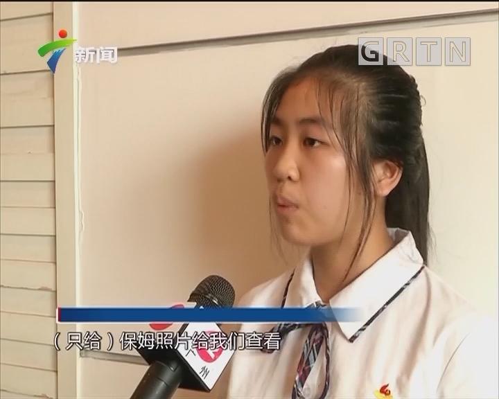 """政协委员将在广州""""中学生提案""""带上全国两会"""