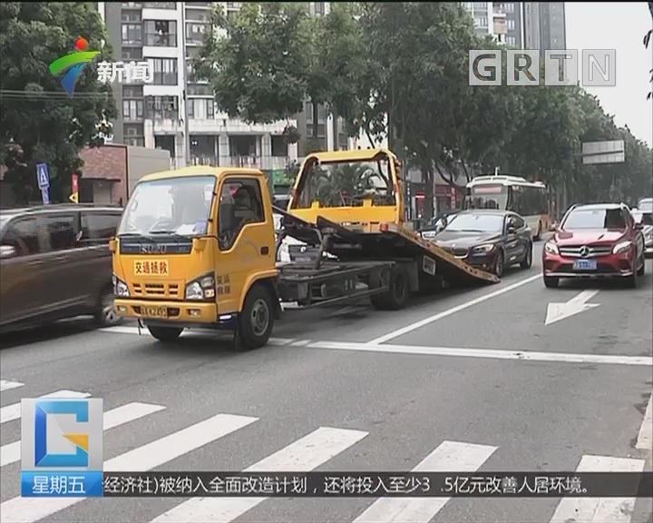 广州:车红绿灯路口抛锚 或因停驶时间太长