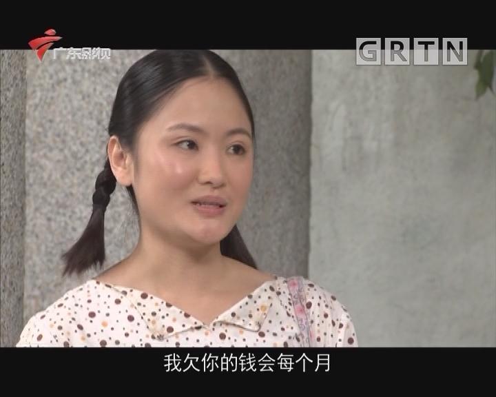 [2018-02-25]高第街记事:爱情故事(下)