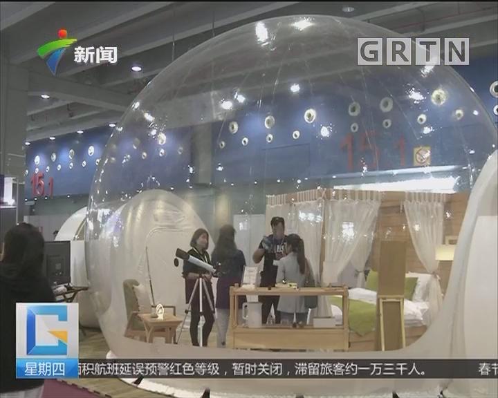 广州旅展:2018年广州国际旅游展览会开幕