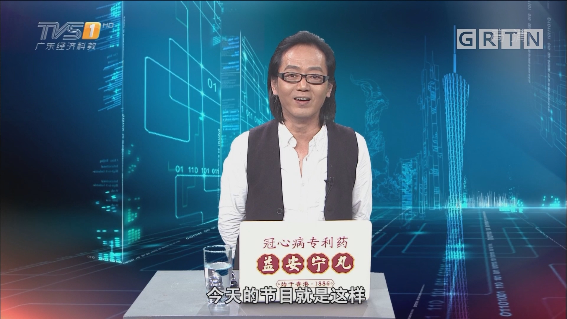 [HD][2018-03-05]马后炮:决不能让权力染上铜臭味