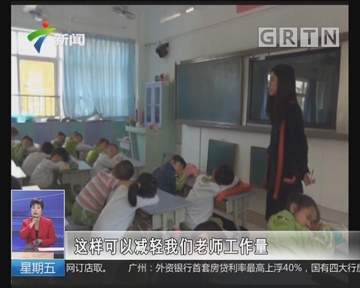 中山:孩子放学早 家长接送难