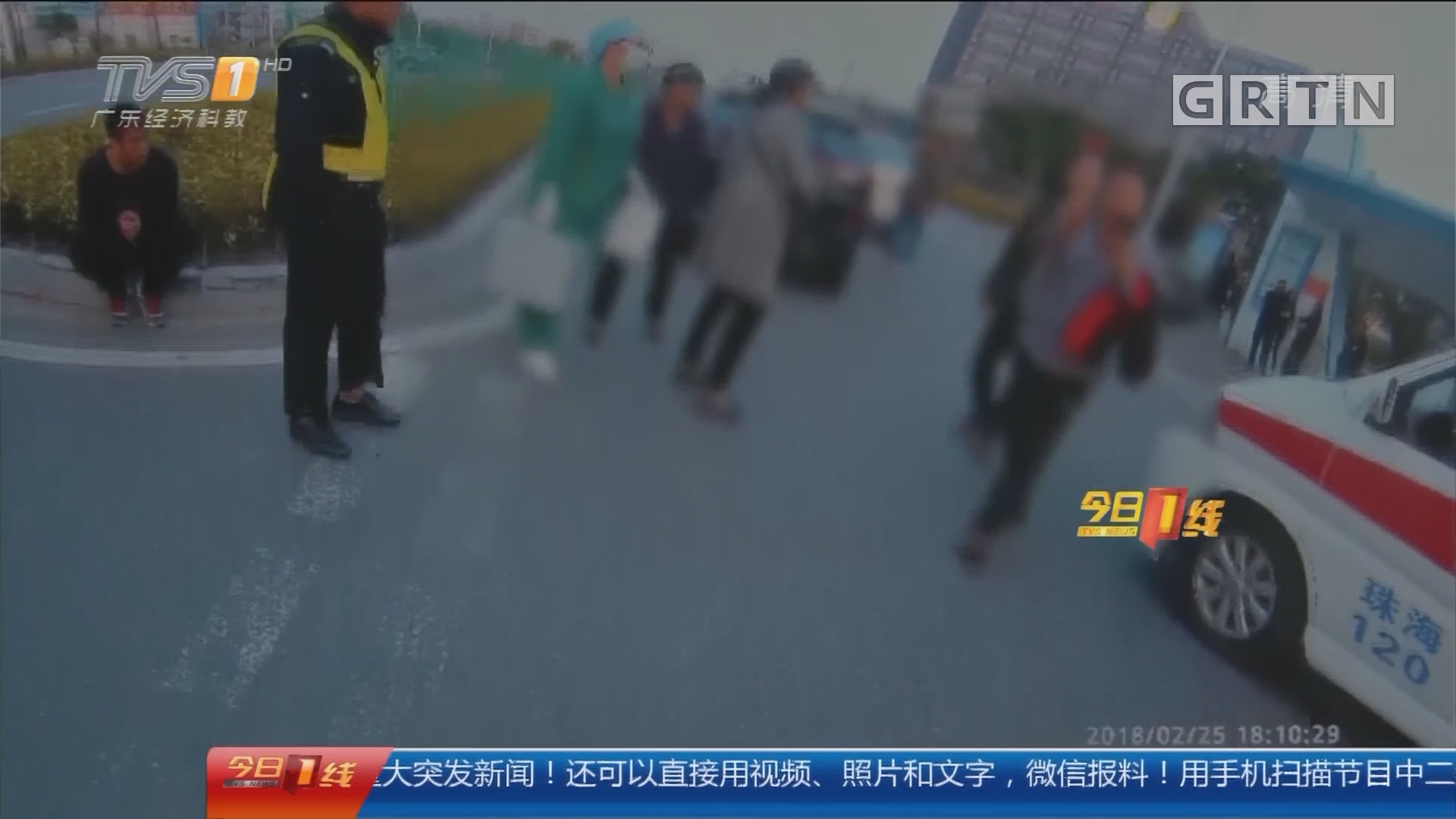 珠海:车子被撞本占理 却把自己送进拘留所?