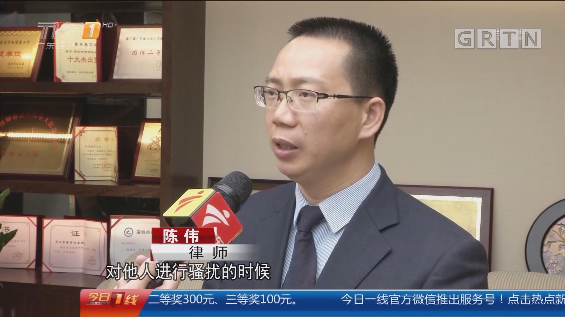深圳:疑因拒绝酒水进货 多酒楼遭连环骚扰