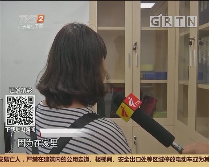 深圳布吉:幼童独乘公交 幸得热心人助娃回家