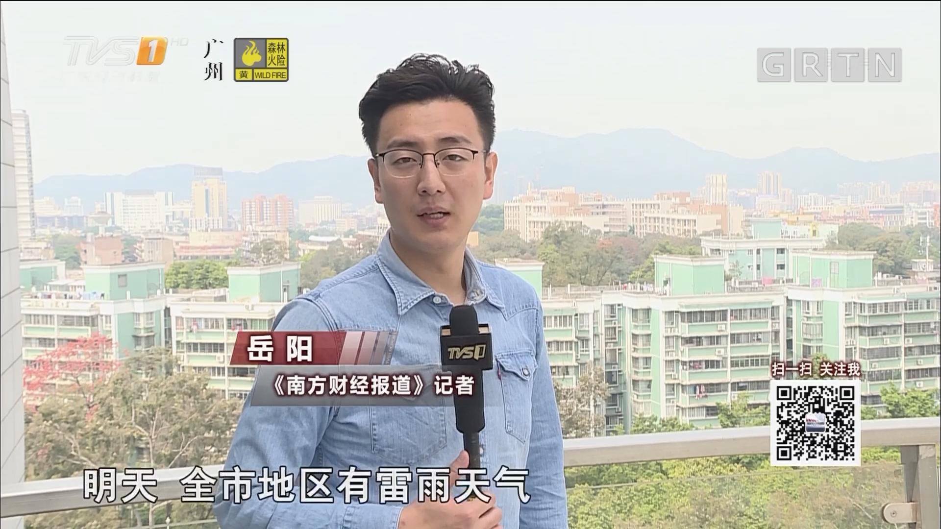 广东:晴转雷阵雨 近期将有强对流天气