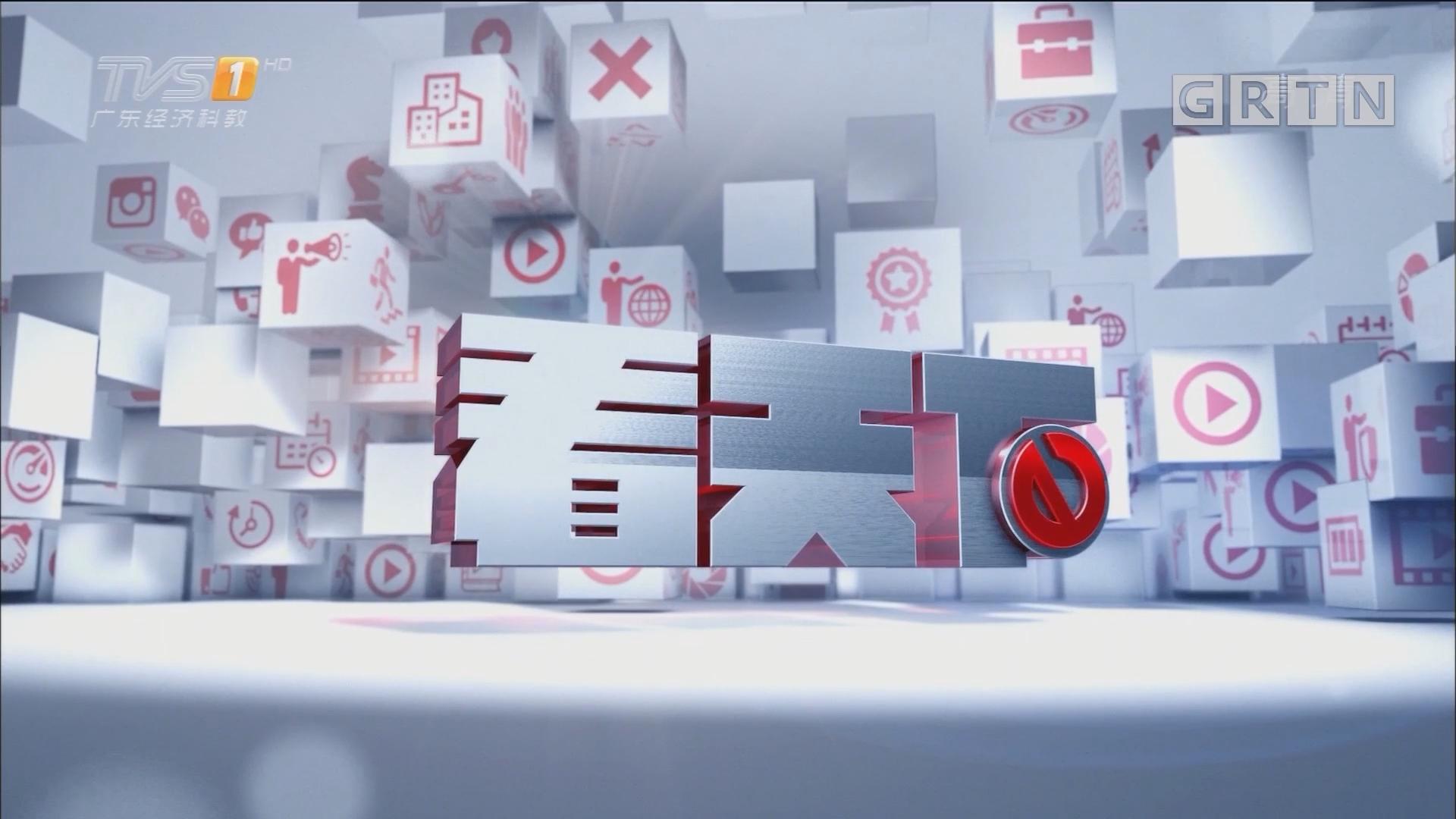 """[HD][2018-03-16]看天下:新媒体光影""""盛宴""""十足""""科技范儿"""""""
