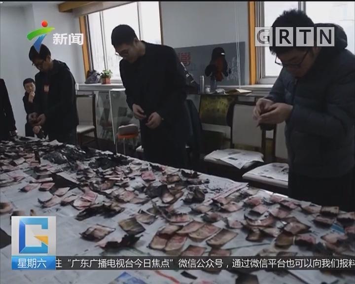 江苏:40万现金被火烧 银行全力清点挽回37万