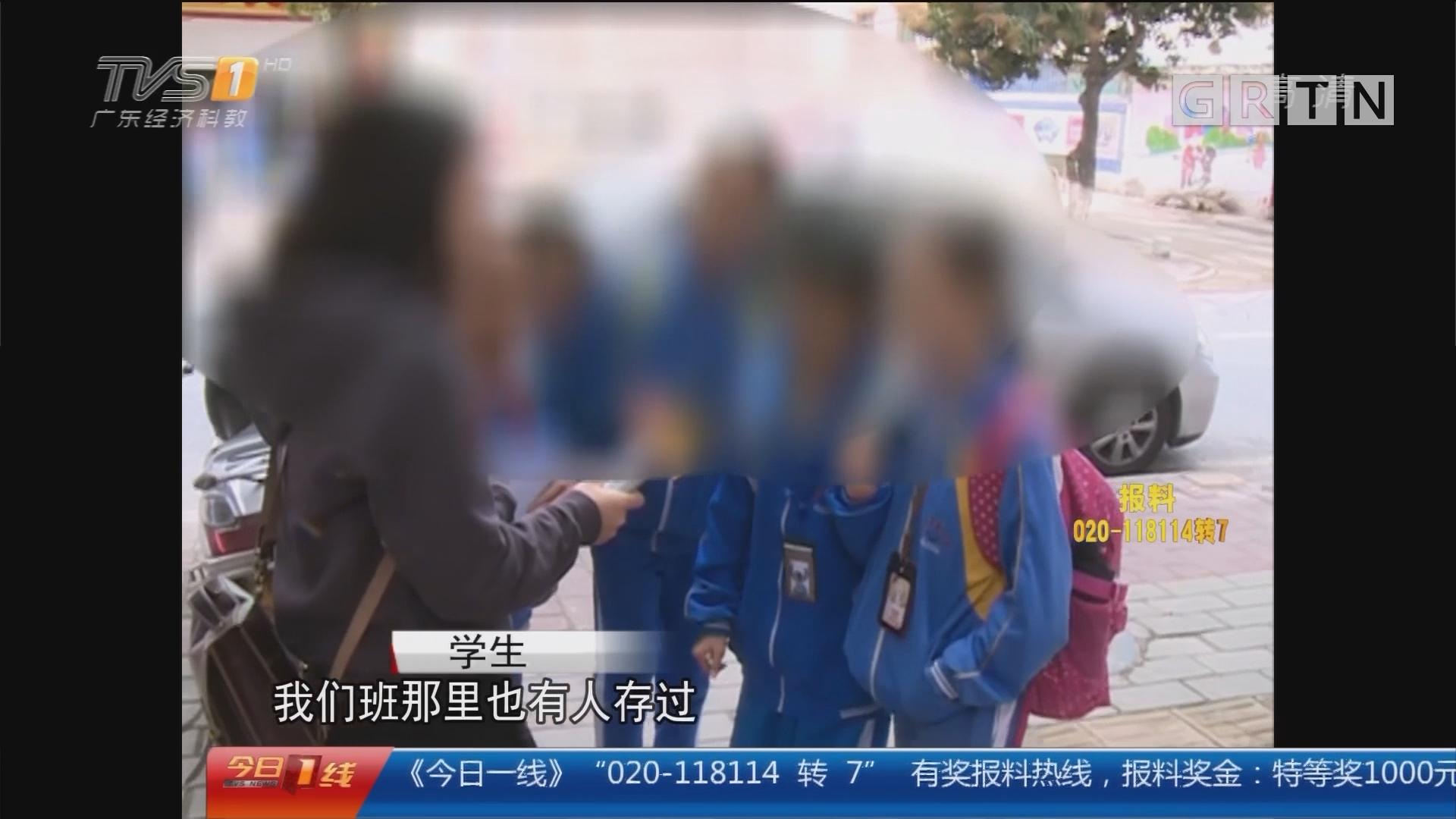 """肇庆高要:小超市变""""银行"""" 替学生开户存钱?"""