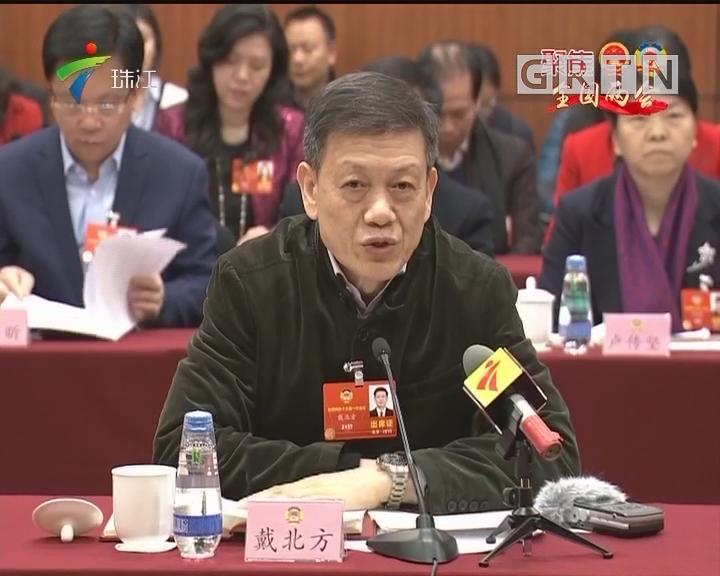 住粤全国政协委员召开全体会议 学习贯彻习近平总书记在广东代表团的重要讲话精神