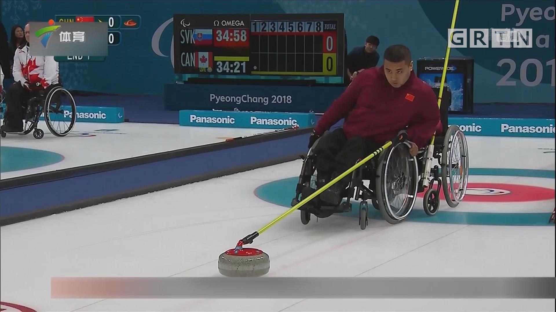 中国轮椅冰壶队顺利闯入半决赛